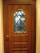 Porta d'ingresso colore legno