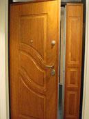 Porta d'ingresso colore legno 2